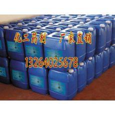 台州锅炉停炉保养护剂价格  有限公司欢迎您