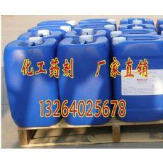 武汉缓蚀阻垢剂厂|缓蚀阻垢剂公司|有限公司欢迎莅临