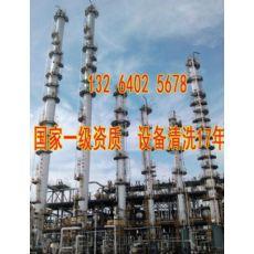 福州蒸汽锅炉清洗、热水锅炉清洗、茶水炉清洗