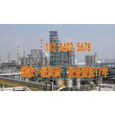 南宁炼铁炼铁炉清洗、水冷却系统水垢清洗