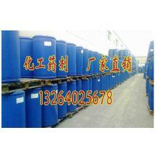 长沙反渗透膜阻垢剂_锅炉停炉保养护剂生产厂家