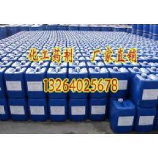 兰州机械设备油污清洗剂_有机硅消泡剂价格