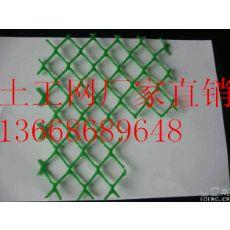 自贡三维植被网生产厂家
