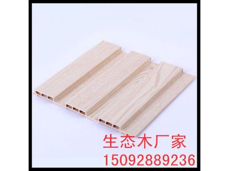 石家庄生态木长城板厂家|竹木纤维集成墙板厂家全屋快装石家庄石家庄生态木长城板厂家