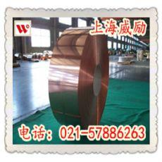 BAl6-1.5铝白铜特性及性能