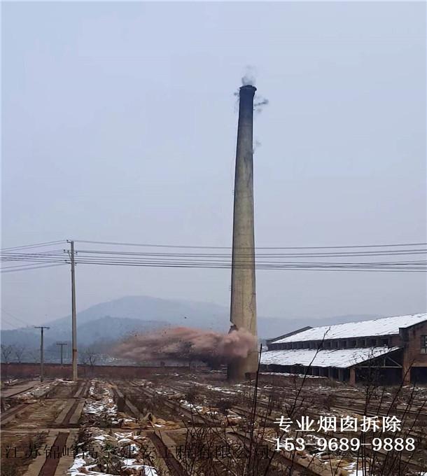 合山市專業拆除水泥煙囪公司價格低