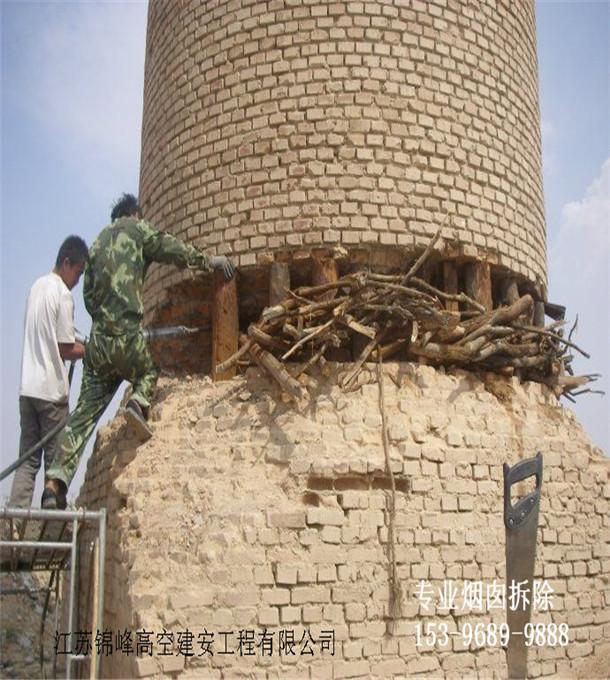 文昌市砖烟囱人工拆除公司那家好