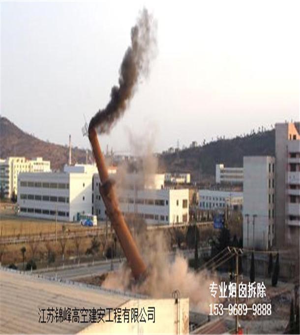 中山市燃煤鍋爐房磚煙筒拆除公司專業施工單位