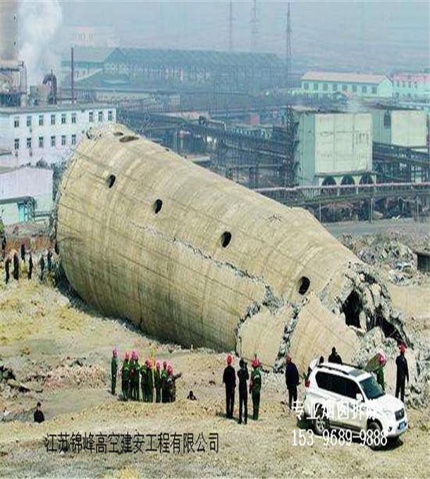 宁安市铁烟囱拆除公司专业施工单位
