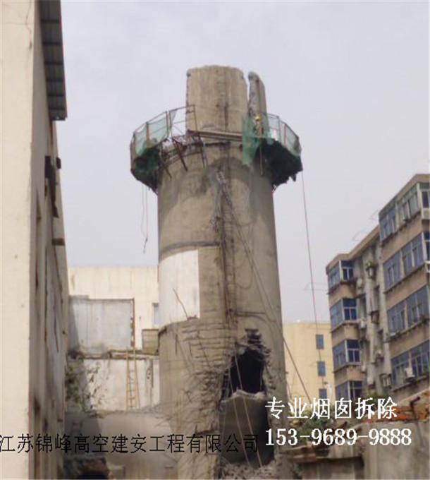 惠安县砖烟筒拆除维修公司工程施工