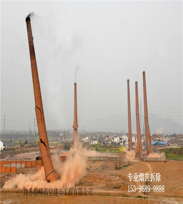 泗阳县砖烟囱拆除方案公司价格低