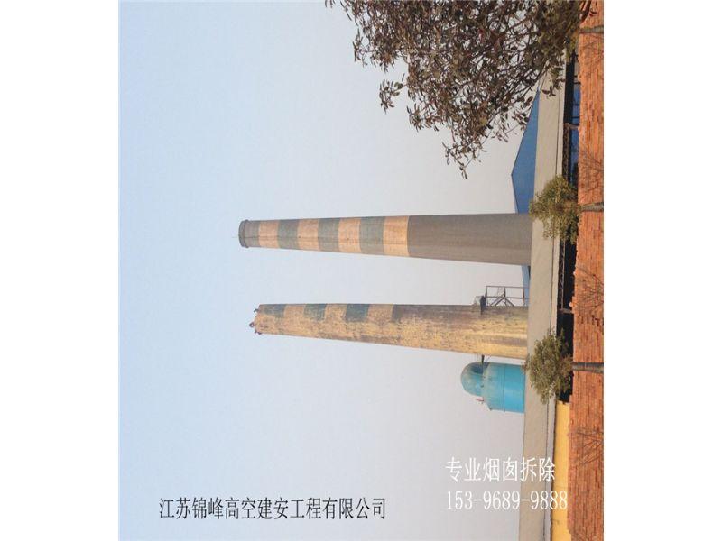 兴隆县燃煤锅炉房砖烟囱拆除公司专业施工单位