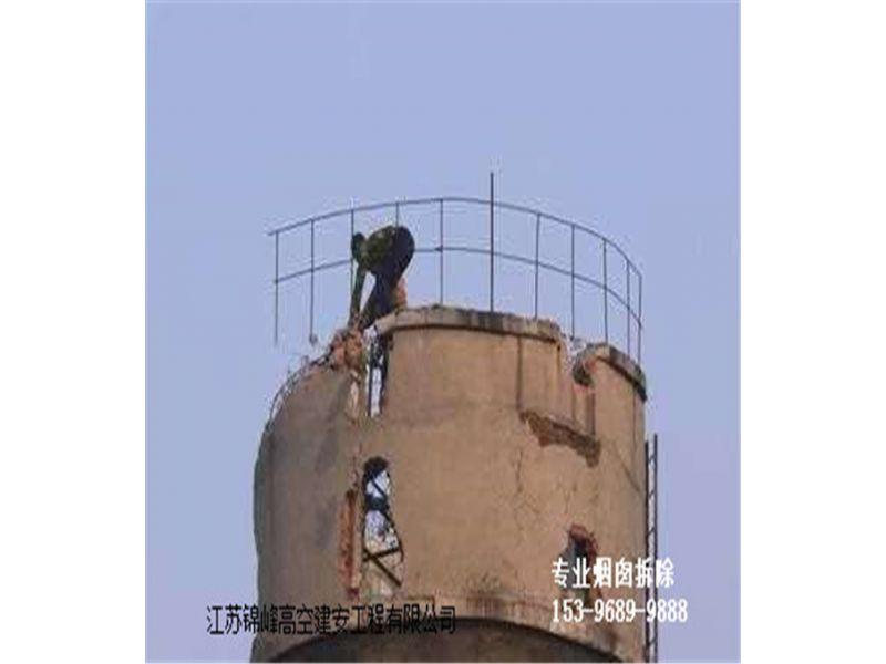 武鸣县燃煤锅炉房砖烟囱拆除公司专业施工单位