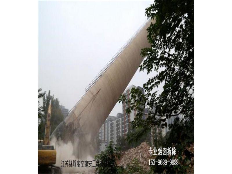 黄龙县烟囱拆除顶口扩大内直径公司专业施工单位