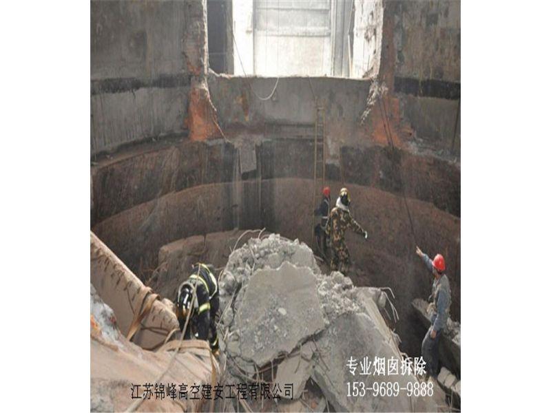 盘锦市烟囱拆除协议公司专业施工单位