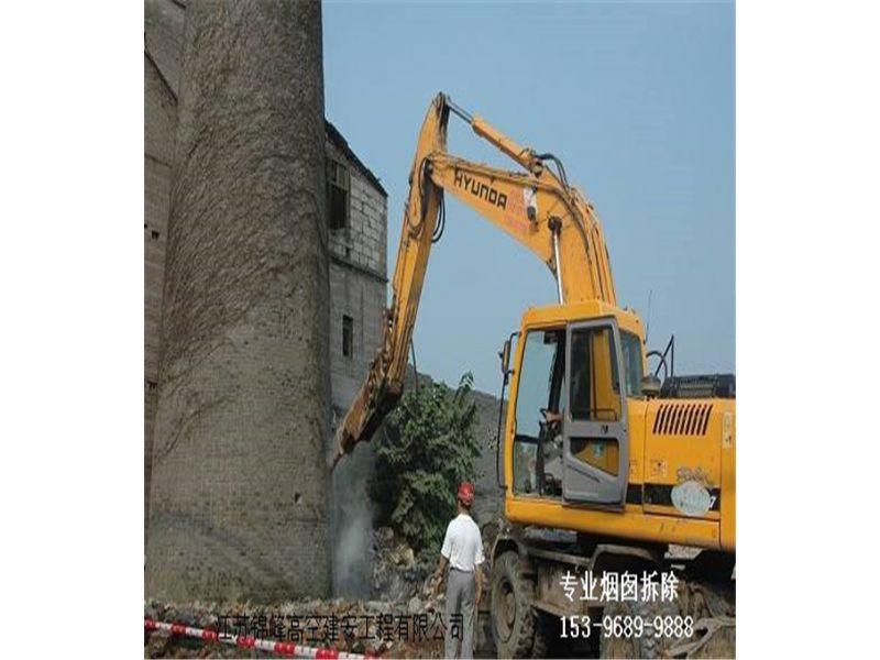 宁都县专业拆除水泥烟囱公司专业施工单位