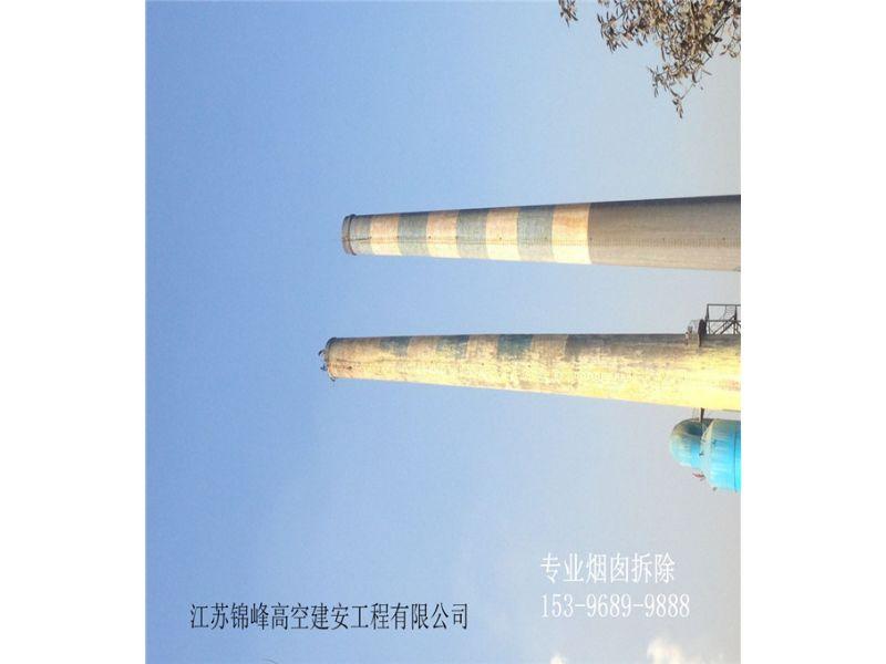 兖州市锅炉房烟囱裂缝拆除公司专业施工单位