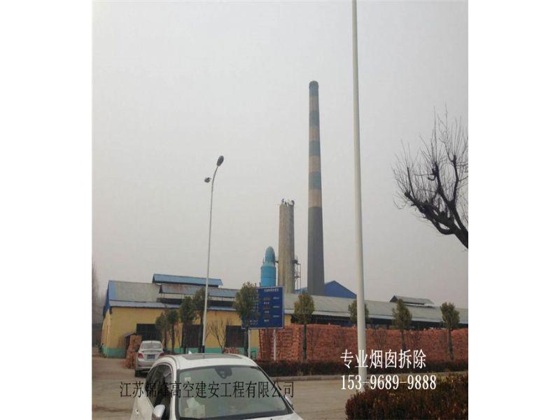 电白县烟囱维修拆除公司专业施工单位