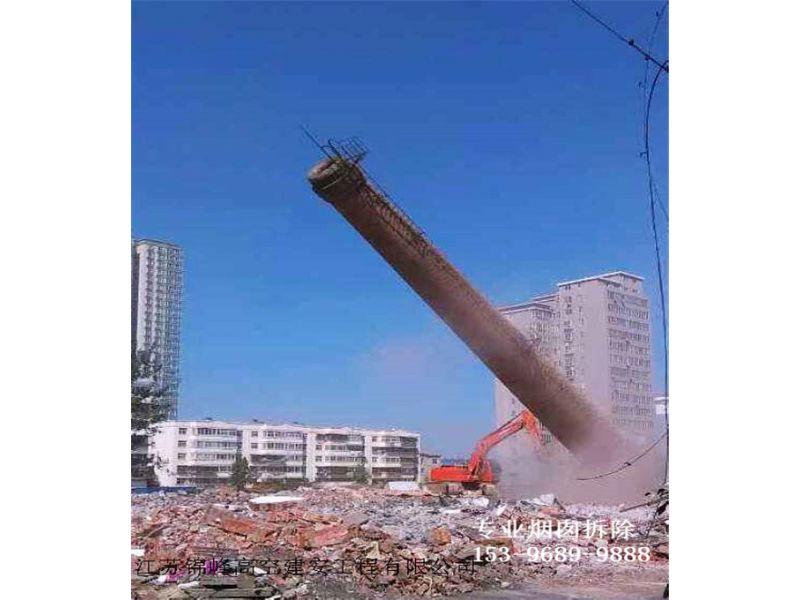 通化市锅炉房烟囱脚手架拆除公司烟囱拆除报价