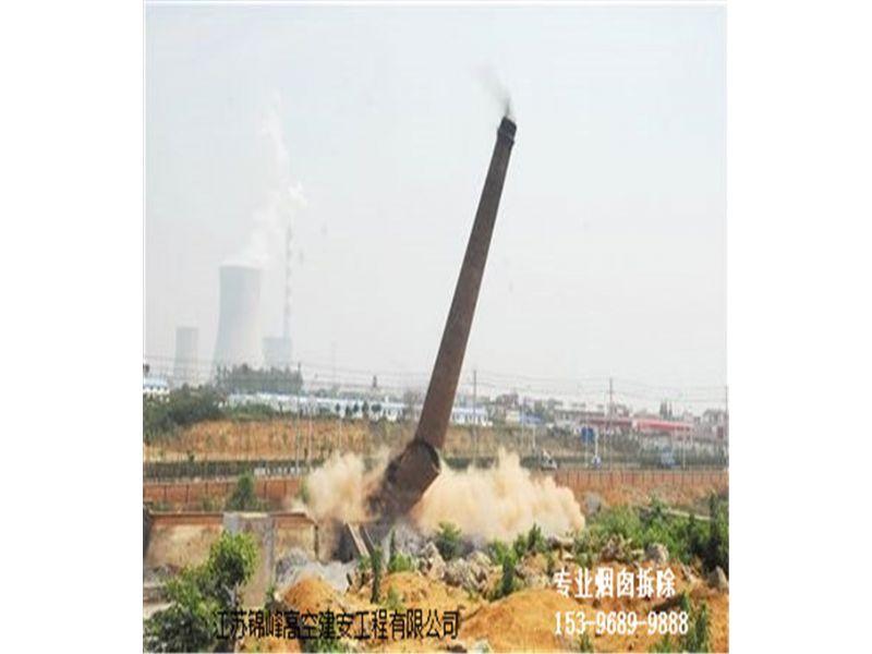 肇庆市燃煤锅炉房烟囱裂缝拆除公司红砖烟囱拆除