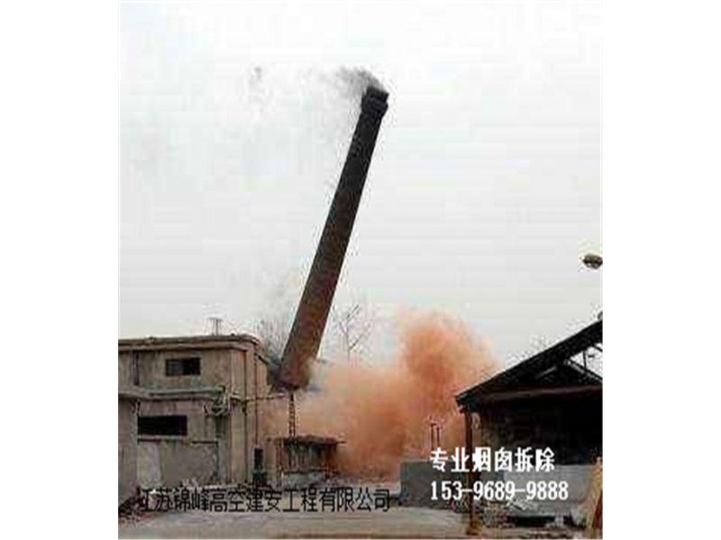 茂名市废砖烟囱拆除公司大烟囱拆除