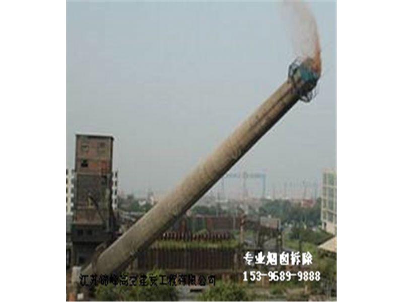 永州市外架拆除烟囱公司烟囱维修拆除