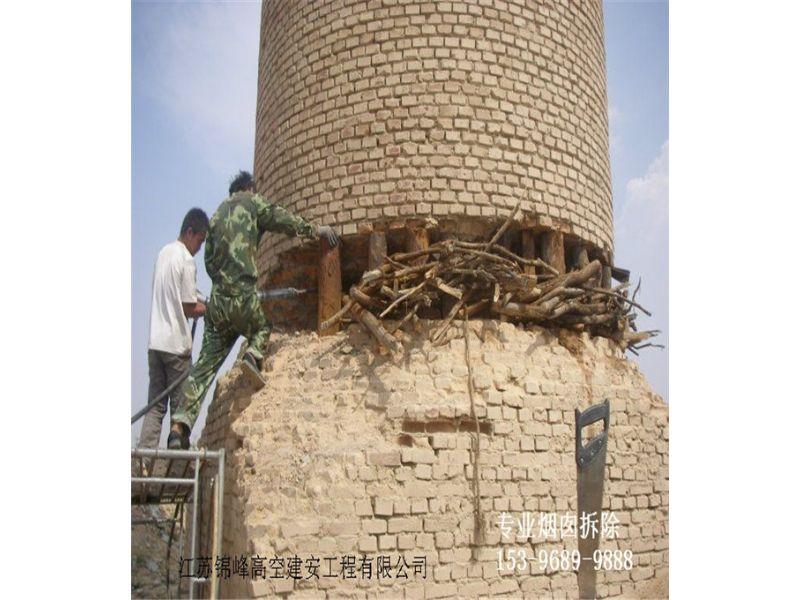 南宁市燃煤锅炉房砖烟囱整体拆除公司拆烟囱