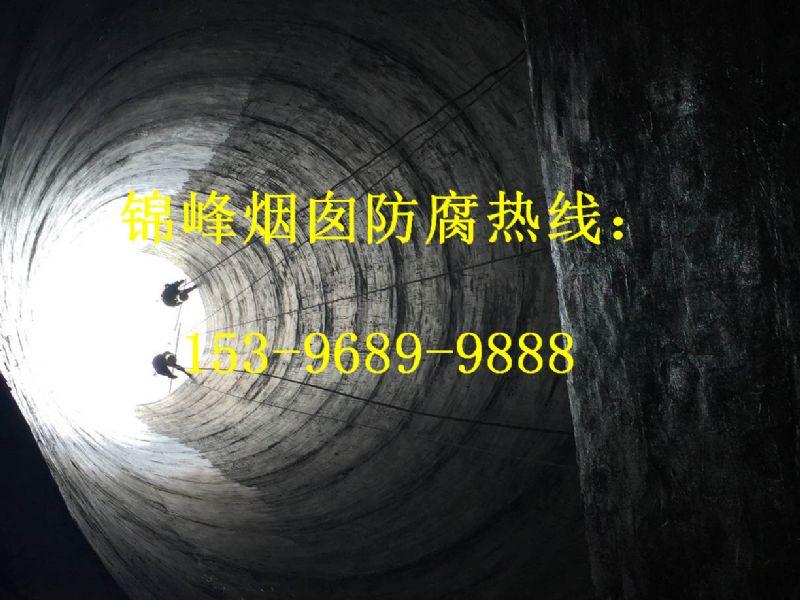 沧州市井架防腐工程烟囱防腐