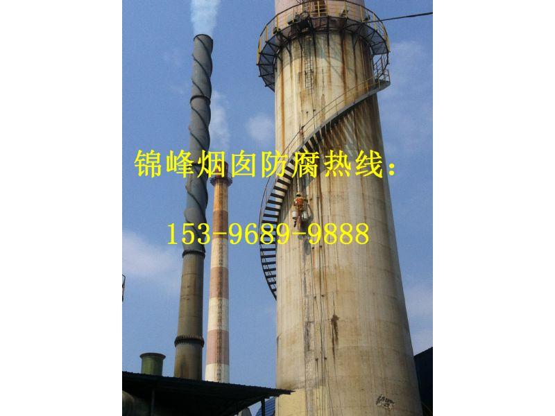 葫芦岛市各种铁塔防腐工程网架防腐
