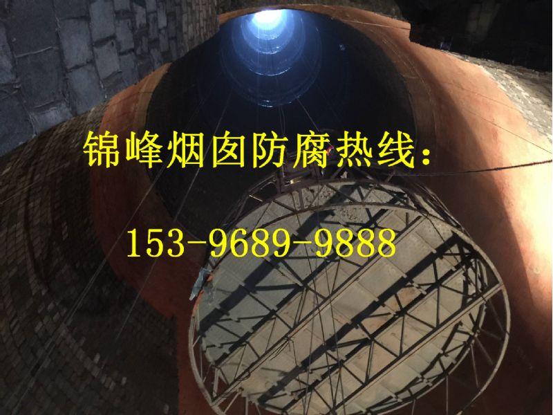郑州市锅炉烟筒防腐工程行车防腐