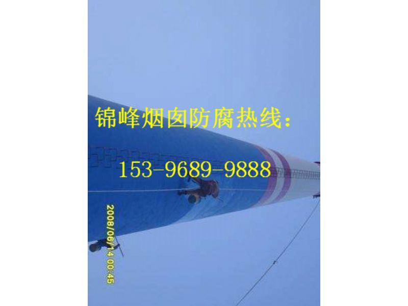 廊坊市港机防腐工程球形网架防腐