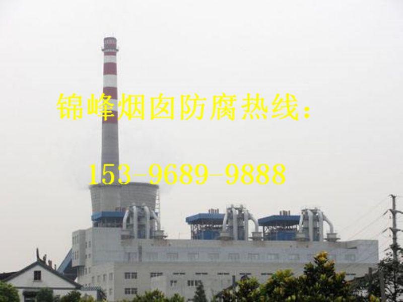 牡丹江市尿素造粒塔防腐工程钢架防腐
