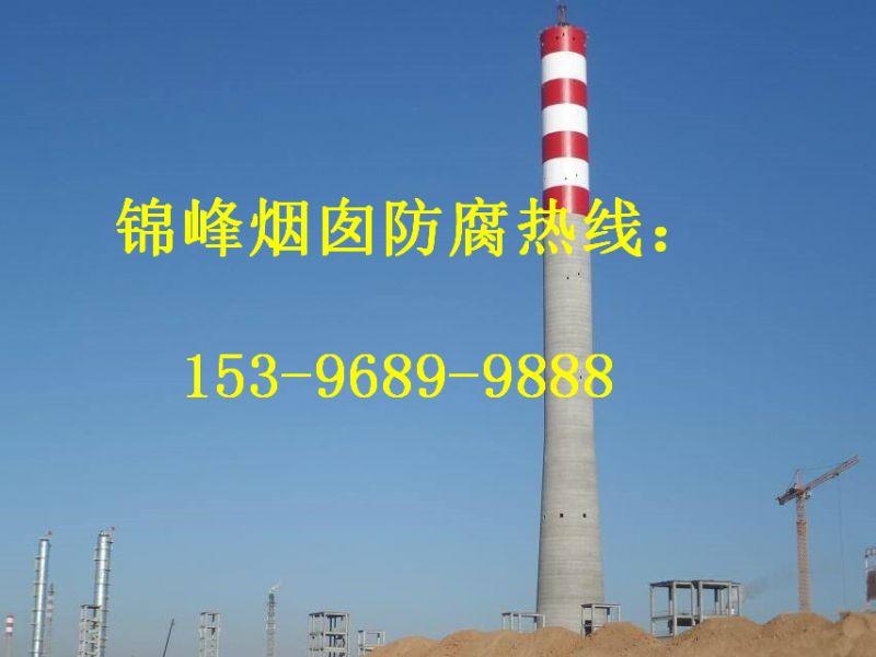 揭阳市行车防腐工程烟囱平台防腐