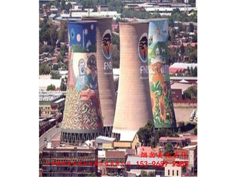 双城市锅炉房烟筒刷高空色环公司放心企业