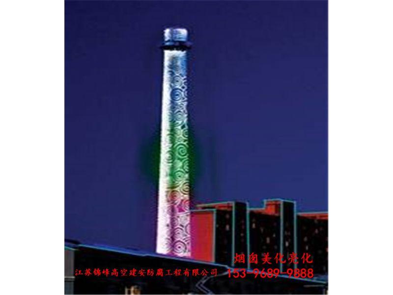 三河市烟囱刷色环美化公司品牌响