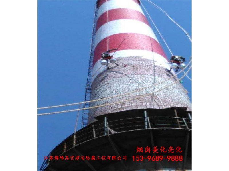 宜兴市锅炉房烟筒美化公司清洁高效