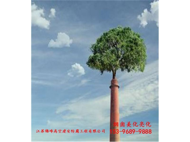 河北省烟筒美化刷色环公司设备齐全