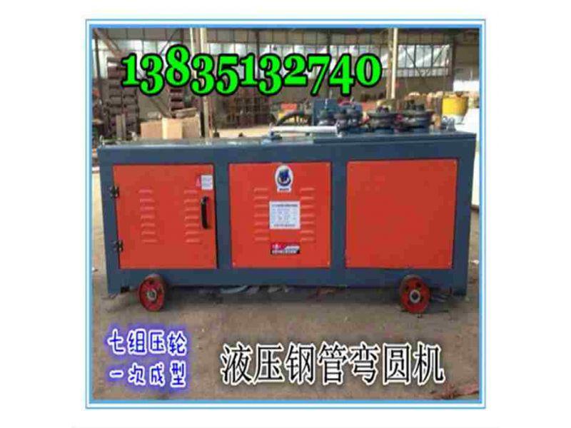 76型不锈钢管弯管机北京弯管机怎样
