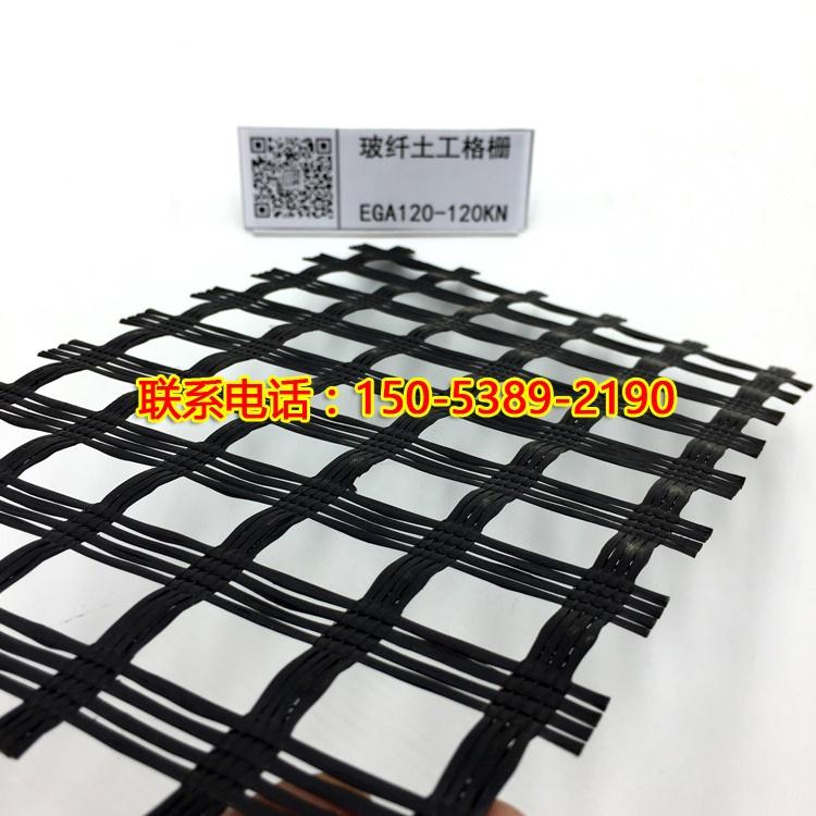 贺州EGA100-100KN沥青格栅网低价