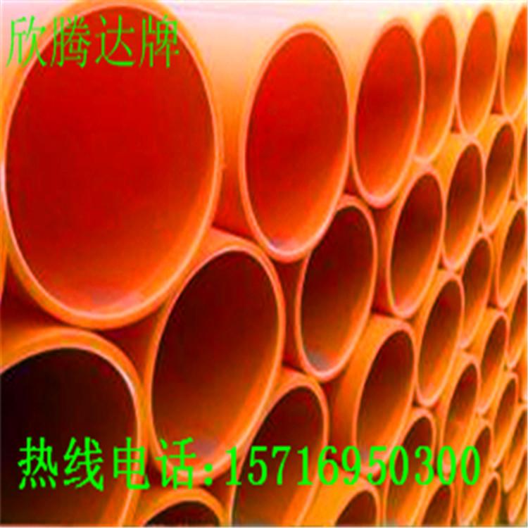 庆阳国标mpp电力管-有限公司欢迎您