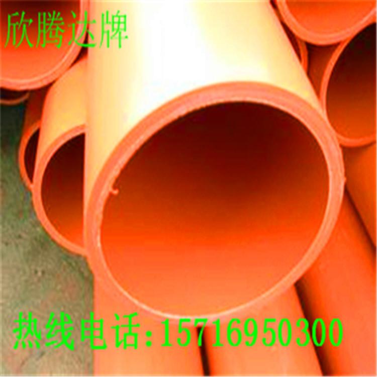 湘潭国标mpp电力管-有限公司欢迎您