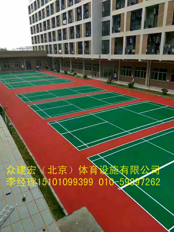 阜阳网球场选什么材料比较好!网球场材料厂家建议您?