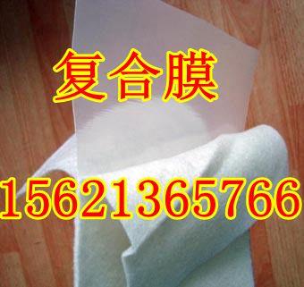 欢迎光临+天门土工布有限公司(15621365766)