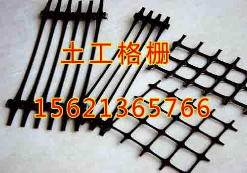 欢迎光临+大冶土工布有限公司(15621365766)