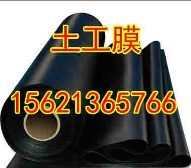 欢迎光临+娄底土工布有限公司(15621365766)