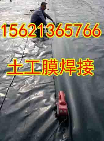 欢迎光临+岳阳土工布有限公司(15621365766)