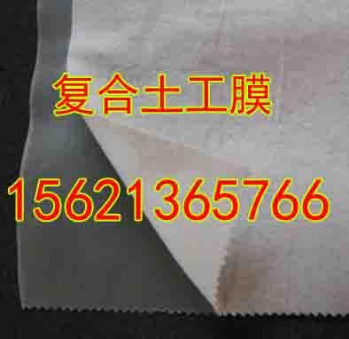 欢迎光临+潜江土工布有限公司(15621365766)