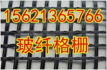 欢迎光临+张家界土工布有限公司(15621365766)