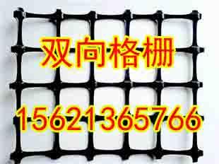 欢迎光临+邵阳土工布有限公司(15621365766)