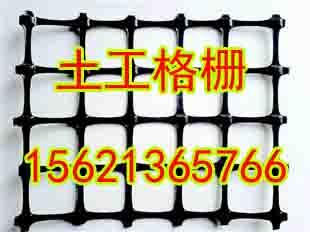 欢迎光临+宜昌土工布有限公司(15621365766)